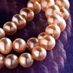 Primrose Pink Cultured Pearl Necklace