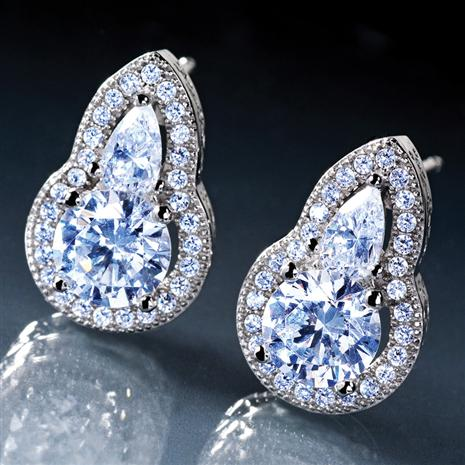 Diamond<em>Aura</em>&reg; Sweet Nothing Earrings