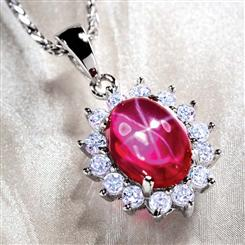 Aster Scienza® Ruby Necklace