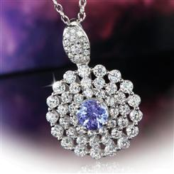 Sunset Tanzanite Pendant & Chain