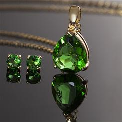 Helenite Pendant & FREE Stud Earrings