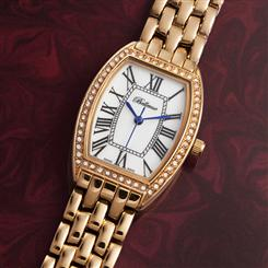 Lara Swiss Watch