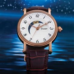 Stauer Moon Phase Watch