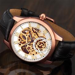 Stauer Signature Skeleton Watch