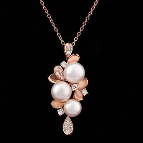 14K Rose Gold Akoya Pearl & Diamond Necklace